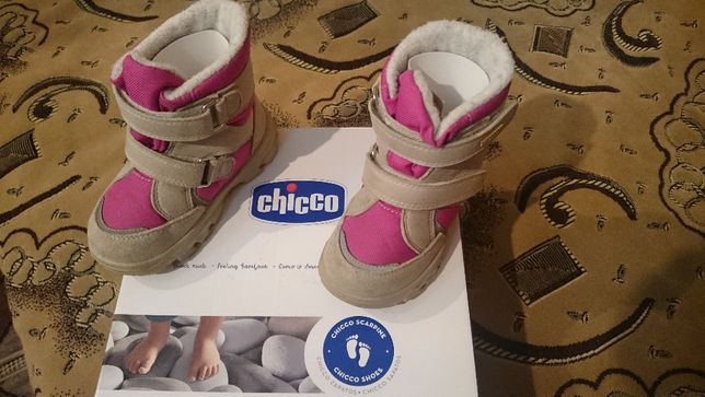 Cismulite de iarna Chicco fetite