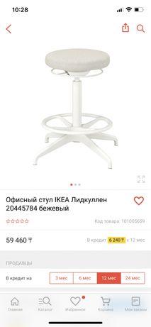 Стул IKEA Лидкуллен бежевый