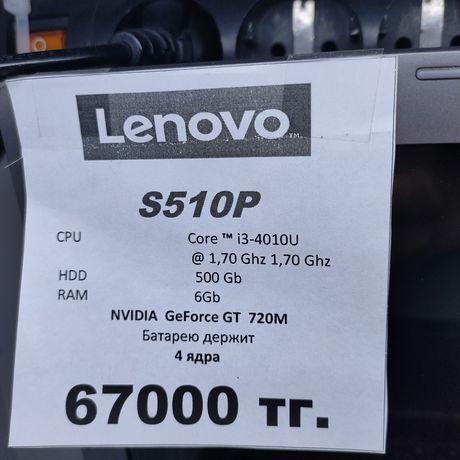 Ноутбук Lenovo срочно