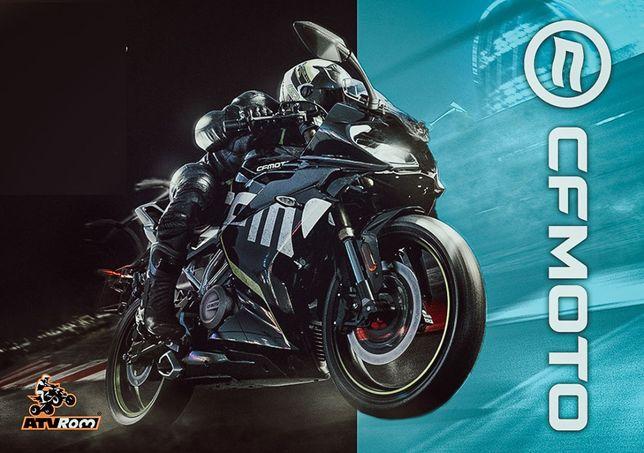 Motociclete CF Moto