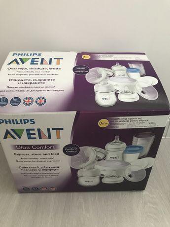 Set de alaptare Natural Philips-Avent SCD223/20, cu pompa electrica de