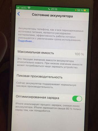 Iphone 6s идеальный