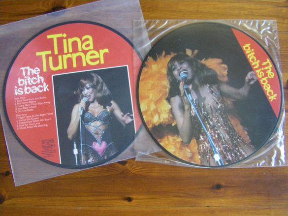 грамофонни плочи Tina Turner -Балкантон