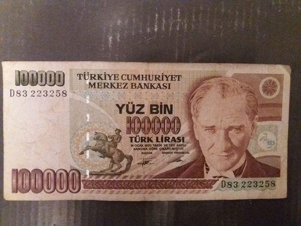 Продам турецкую банкноту номиналом 100 тысяч .лир.