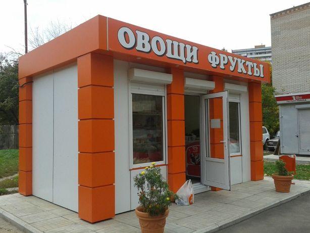 Овощной сдается на Кошкарбаева