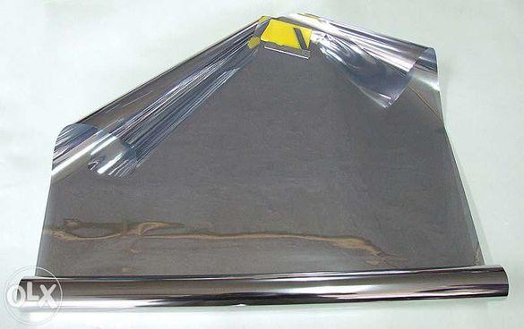 Сребристи/огледални авто фолиа за затъмняване на стъкла 3 м х 50/76 см