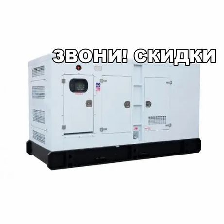 Надежный! Дизельный генератор WECAN WE70S в Кызылорда!