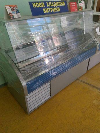 Хладилни витрини и търговско оборудване