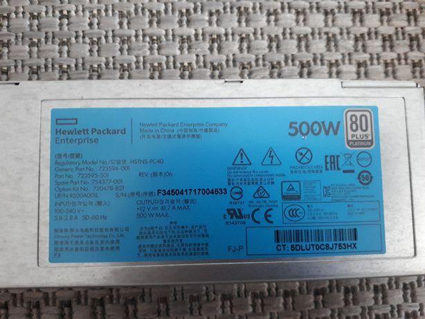 Блок питания HP 500W Model No: HSTNS-PC40