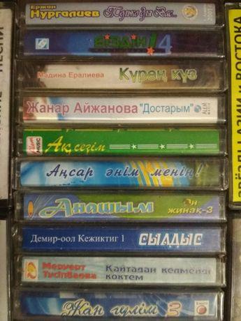 музыкальные аудиокассеты с записями исполнителей Казахстана и Азии