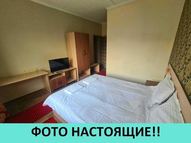 Акции в честь открытия! Цена снижена! Новая гостиница в центре Алматы!