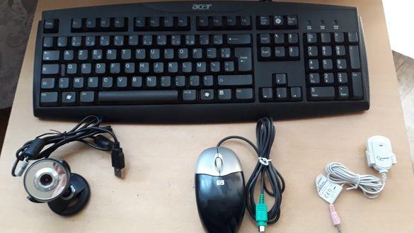 НОВИ аксесоари за компютър мишка , клавиатура , камера , микрофон