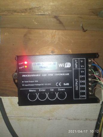 Свет для аквариума с вайфай контроллером