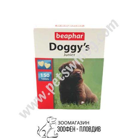 Beaphar Doggy's Junior 150бр. - Витамини за подрастващи Кучета