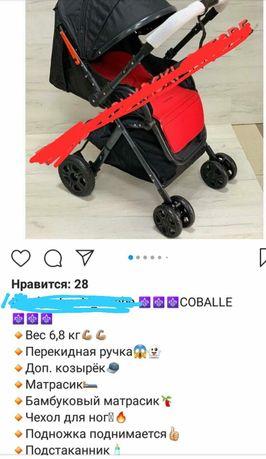 Коляска трэндовая детская COBALLE
