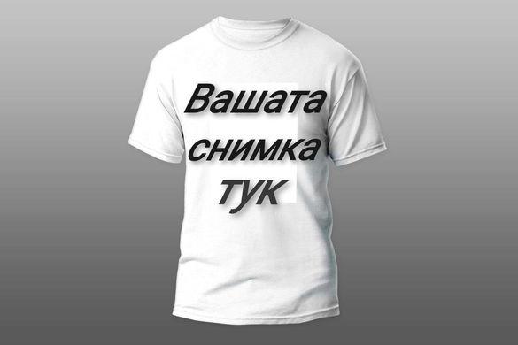 Тениска със снимка, лого надпис и др.