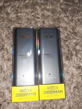 Baterie externa 2
