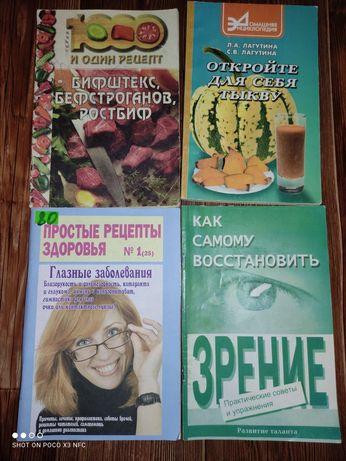 Отдам бесплатно книги,брошюры,словари