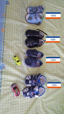 Сандали - детская обувь. Ортопедическая