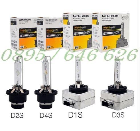 Ксенон Xenon D1S D2S D3S D4S D2R Super Vision +60%
