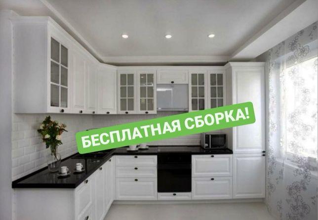 КУХОННЫЙ ГАРНИТУР на Заказ, Кухня на Заказ, Мебель на Заказ