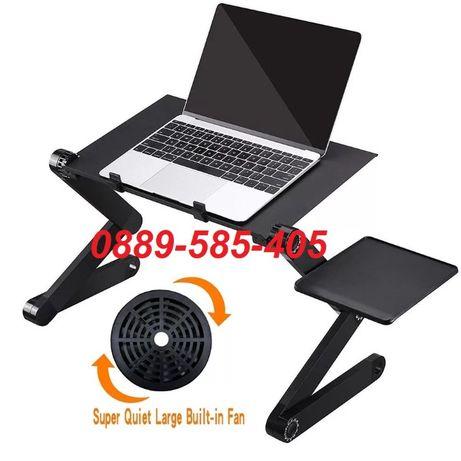 Луксозна алумиуниева сгъваема маса бюро за лаптоп комплект с охладител