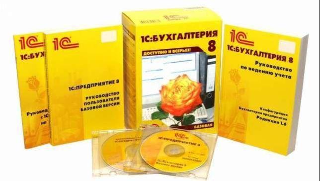 IT услуги, 1С бухгалтерия: настройка установка обновление.