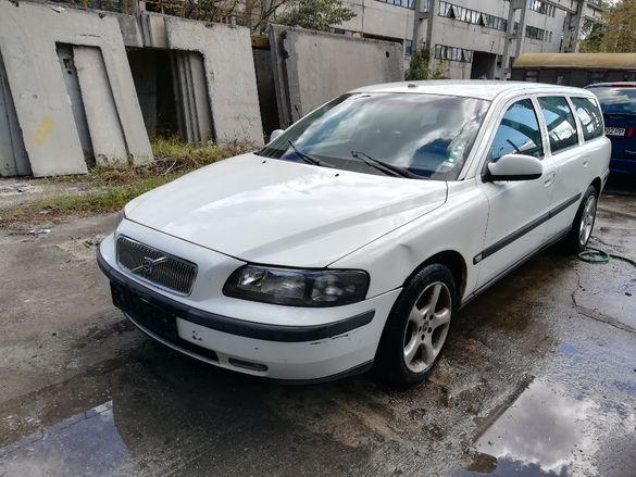 Volvo V70 2,5TDI 140к.с. - НА ЧАСТИ