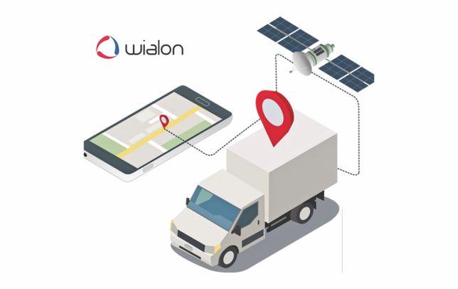 Купить GPS трекер, GPS мониторинг