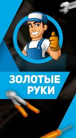 Продам ТОО с лицензией СМР 3 или ПР 3 категории  Астана !