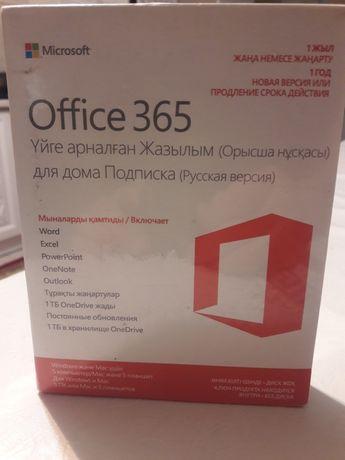 Продам Microsoft Office 365 Офис