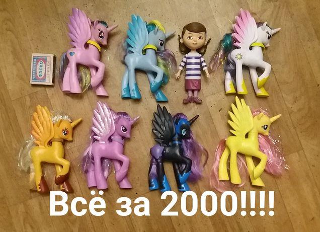 Пони - Единороги! Всё за 2000!