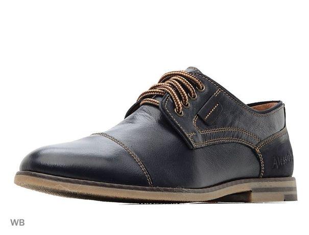 Туфли мужские размер 41