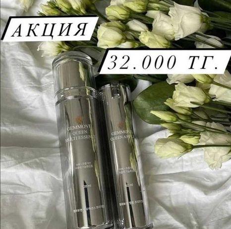 Продам  Оригинал GEMMA-Люксовая Уходовая   Корейская Косметика 32000тг