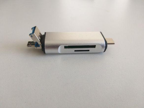 Thunderbolt 3 (USB C) четец на карти за MacBook, PC и смартфони