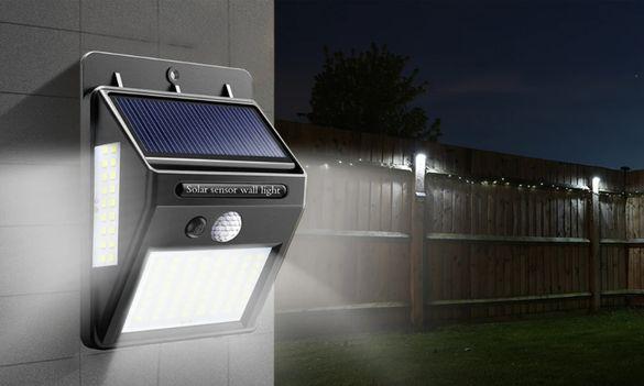 Сензорна лампа GloBrite 20 LED Solar Motion