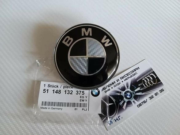Емблема за Бмв  BMW 82мм 74мм 78мм 45мм 11мм 68мм капачки за джанти