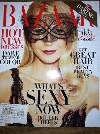 Списания на половин цена