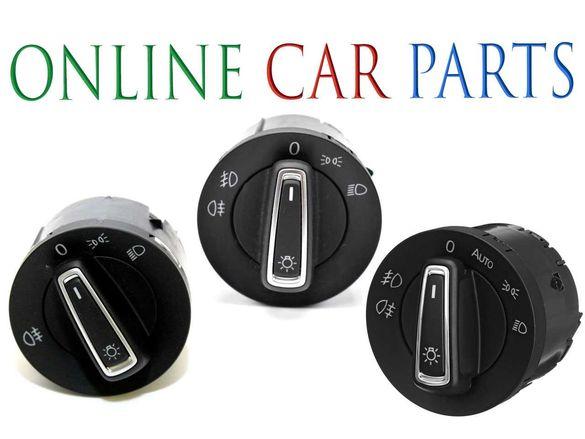 VW Golf 7/Polo/Tiguan MK2/Seat Ibiza MK5/Leon/Toledo-Ключ за ел.фарове