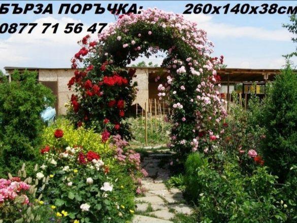 Арка за рози и увивни растения, цветя сватбен дом градина хотел парк