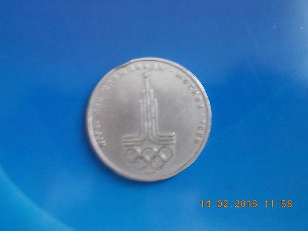 monede din toata lumea