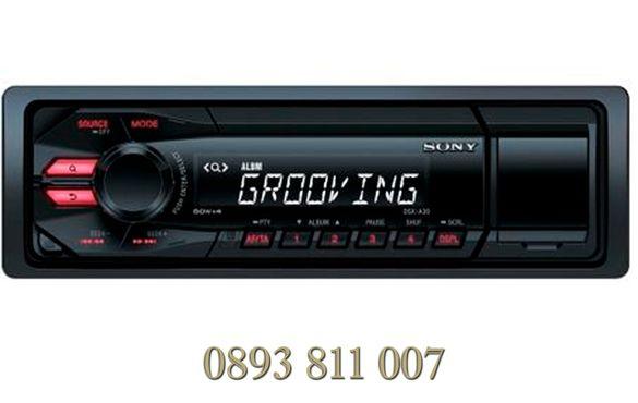 SONY GT 4х50в Нова музика за кола/радио /mp3/usb/sd плеар радио