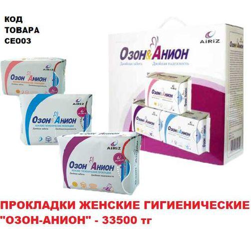 Женские гигиенические прокладки AiRiZ «Озон и Анион»