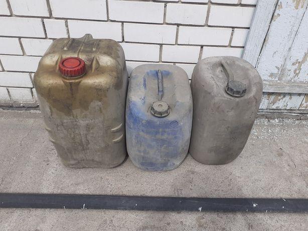 Канистры 50 литр