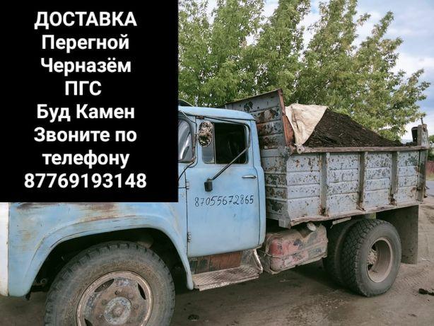 ПГС,Перегной,Чернозём,БУД камень