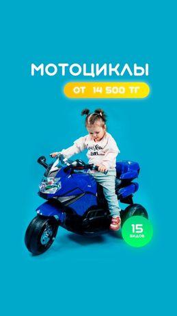 Детский Мотоцикл. Электромобиль электромотоцикл