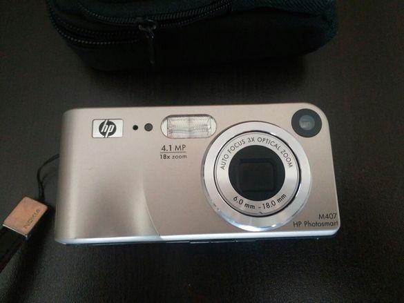 Цифров фотоапарат.