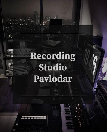 Студия звукозаписи ''Recording Studio Pavlodar''