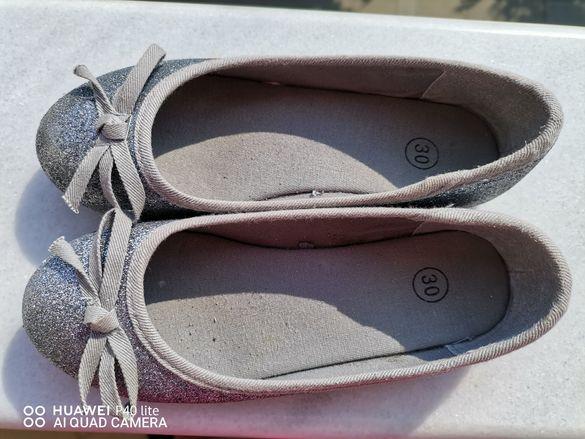 Детски обувки промоция