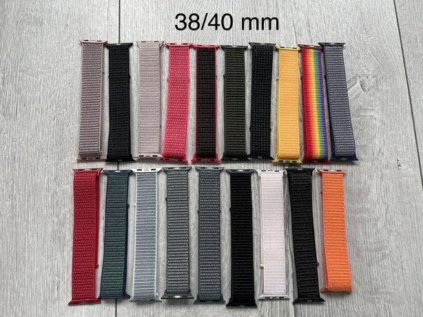 Curele Apple watch Nylon 38/40 mm